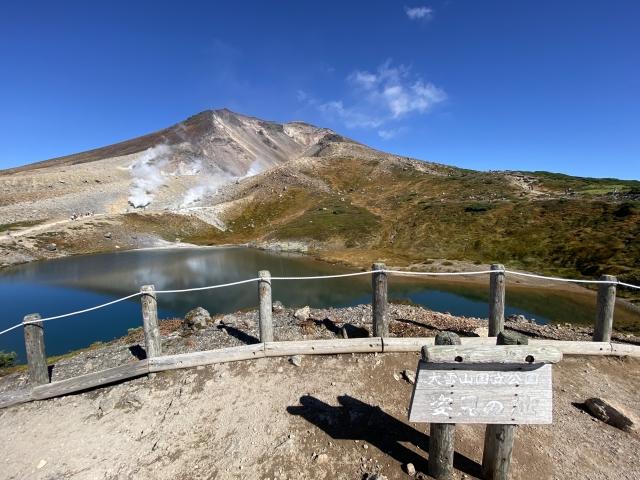 旭岳 姿見の池 ロープウェイ 割引